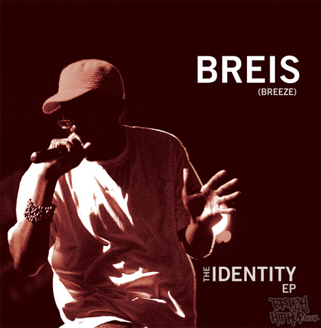 Breis - The Identity EP [King Solomon]