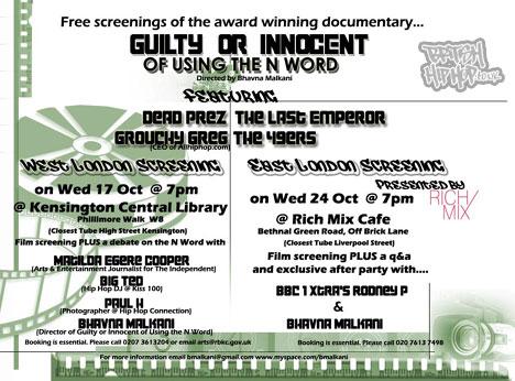 Free Award Winning Film Screenings Are Back This October