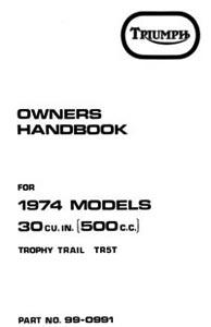 Trophy Trail TR5T