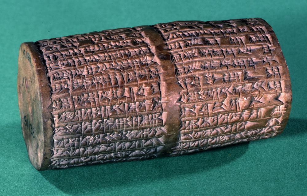 Image result for Nabonidus and Belshazzar
