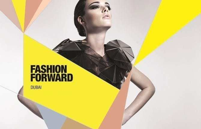 Fashion forward AW 2014 (Video)