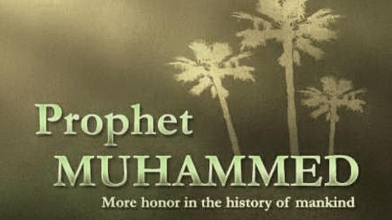 The Power of Rabi' al-awwal