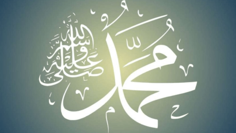 Mawlid al-Nabi celebrations in Britain