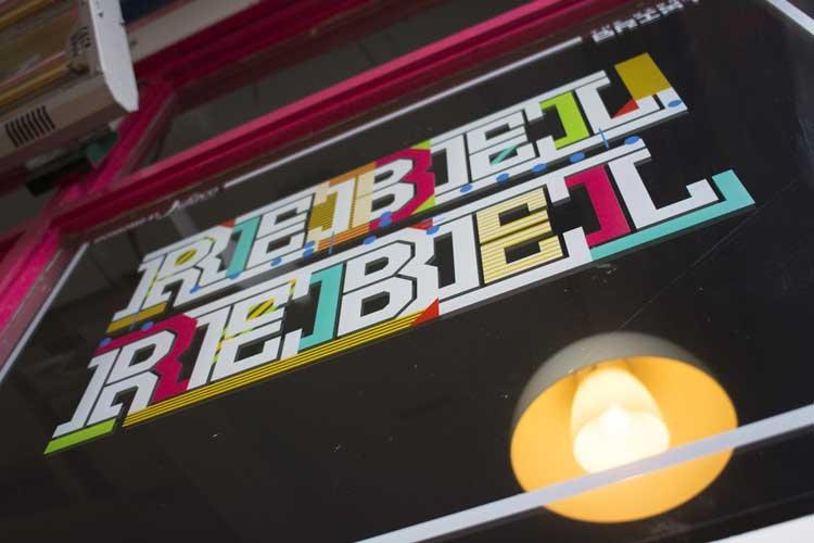 Hustlebucks: Windows of Brixton. picture: luke forsythe