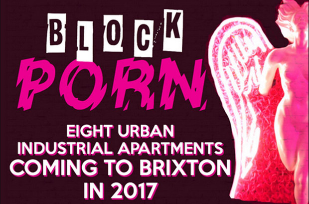 Block Porn 'urban industrial apartments' coming for the money shot in  Brixton