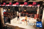 FightBox PPV online service offers live events