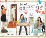 Fuji TV goes OTT with Crunchyroll