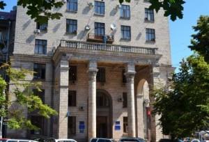 Ukraine National TV and Radio Council