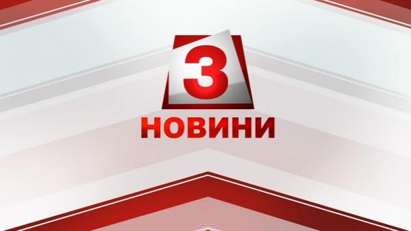 Kanal 3 Bulgaria