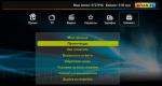 Viasat expands in Ukraine