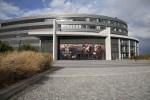 Sky Deutschland gains 94,000 subscribers