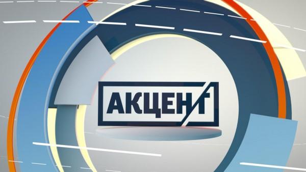 TV7 Bulgaria