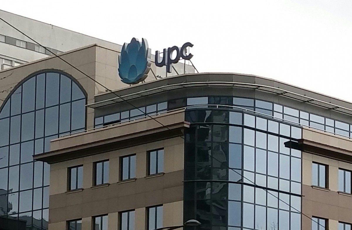 UPC Horizon milestone in PolandUpc Horizon Logo