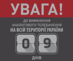 Ukraine counts down to ASO