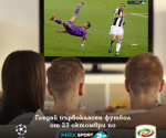 New sports channel for Bulgaria