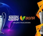 Ukrainian partners win key UEFA rights