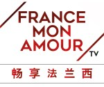 France mon Amour goes to China