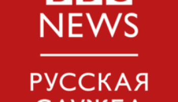 BBC World News picks up Emmy