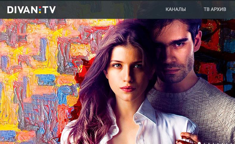 Divan TV goes on Roku, Amazon Fire TV