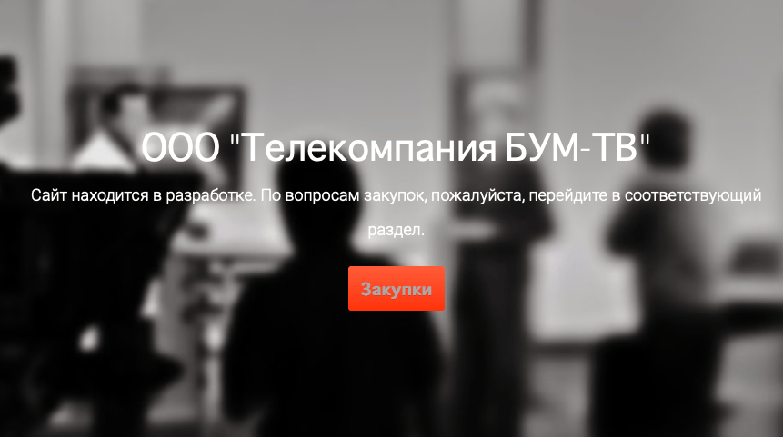Russian shopping channel declared bankrupt