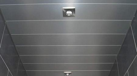 Plafond metallique suspendu  Maison  Travaux