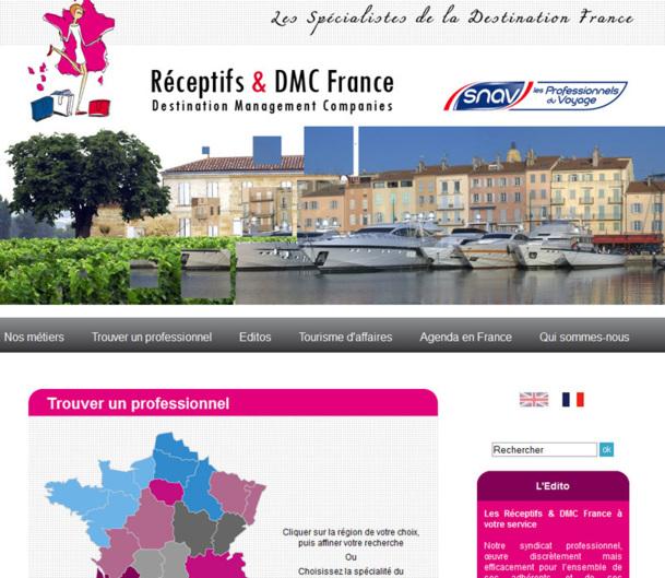 dmc site