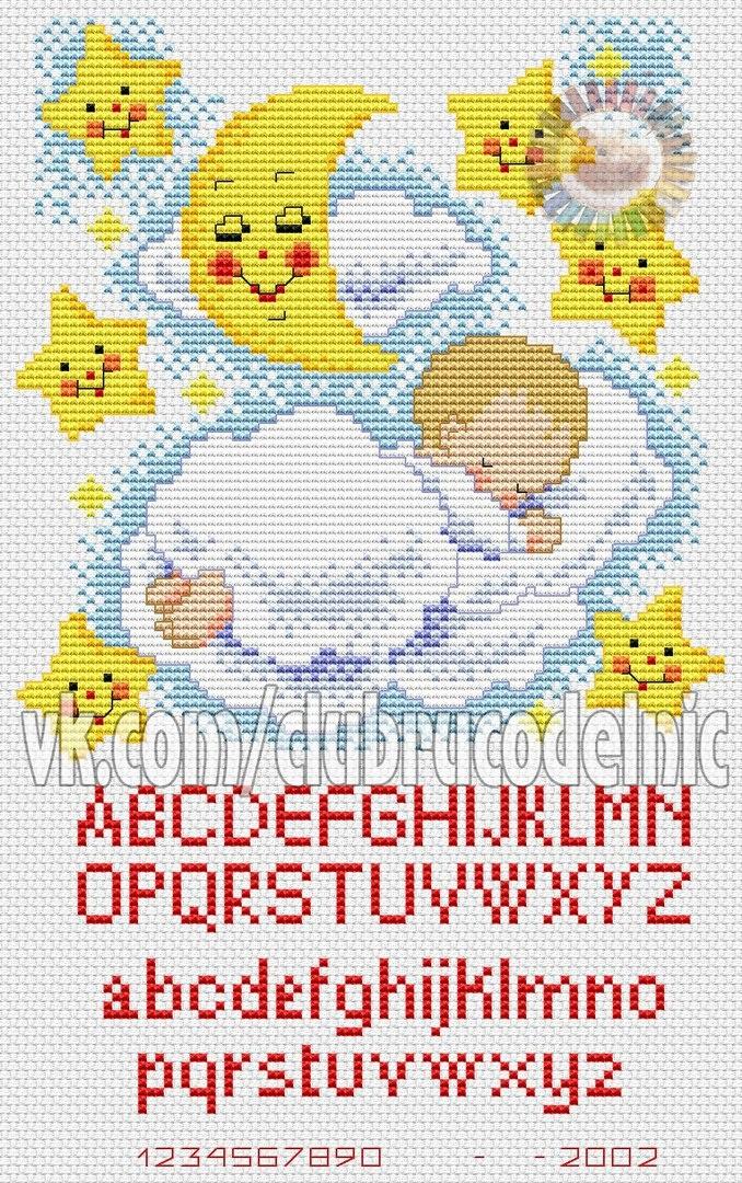 modele point de croix naissance gratuit
