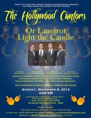 bc.HllywdCantors.Flyer.d1130-1109