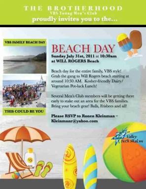 vbs-YMC.BeachDay2011R2