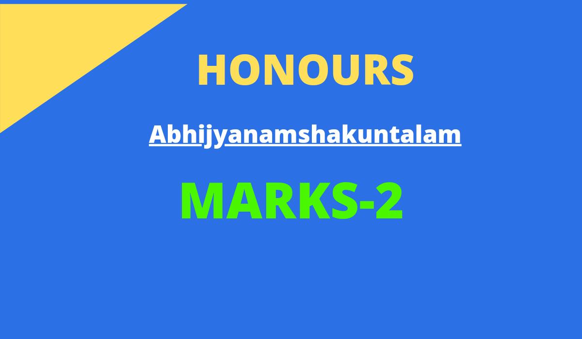 ABHIJYANAMSHAKUNTALAM MARKS 2