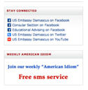 "A picture showing the U.S. Embassy in Syria's 'American Idiom'"" free SMS alert program."
