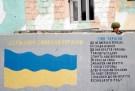 ukraine_flag002