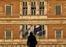 parliament_flags001