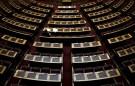 athens_parliament001
