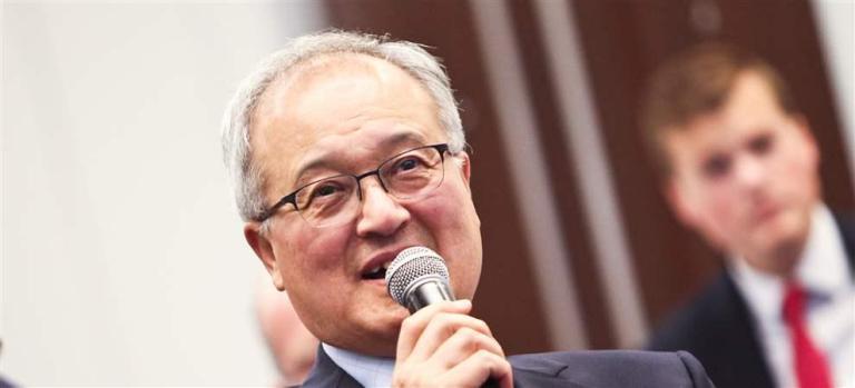 Kihak Sung