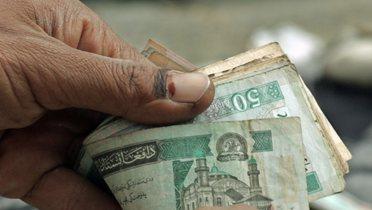 afghan_money001_16x9