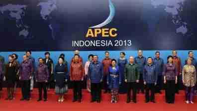apec_summit004_16x9