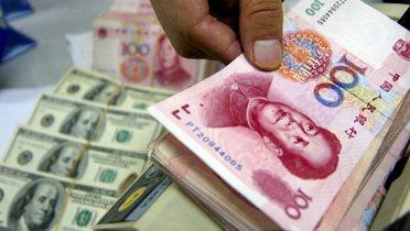 china_banknotes002_16x9