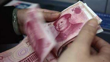 china_banknotes005_16x9