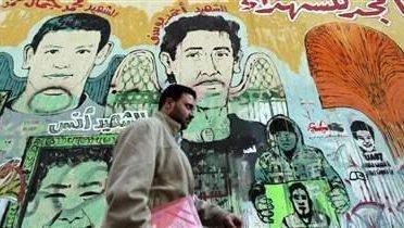 egypt_graffiti001_16x9