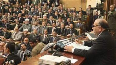 egypt_parliament002_16x9
