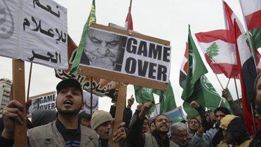 egypt_protest020_16x9