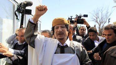 gaddafi002_16x9