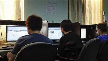internet_cafe001_16x9