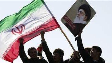 iran_flag006_16x9