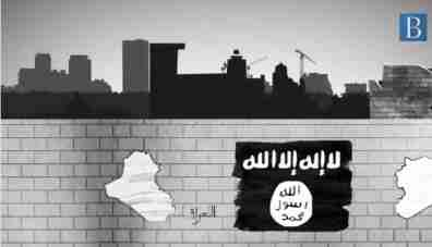 isis_video