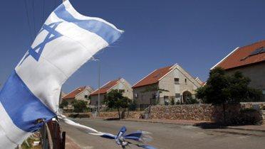 israeli_flag001_16x9