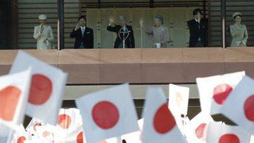 japan_flags002_16x9