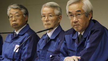 japan_nuclear002_16x9