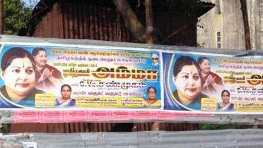 jayalalitha_posters001_16x9